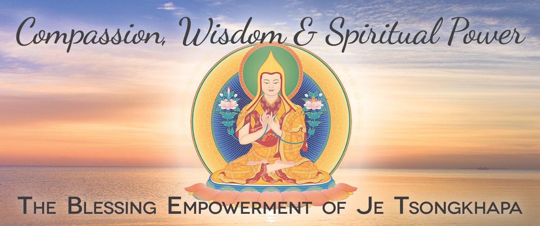 blessing empowerment of je tsongkhapa